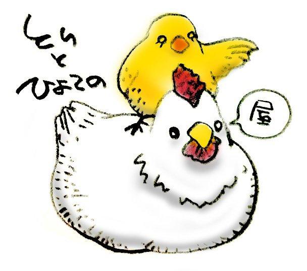 開田自治会館2階 「おたのしみの間」_a0236063_00544514.jpg
