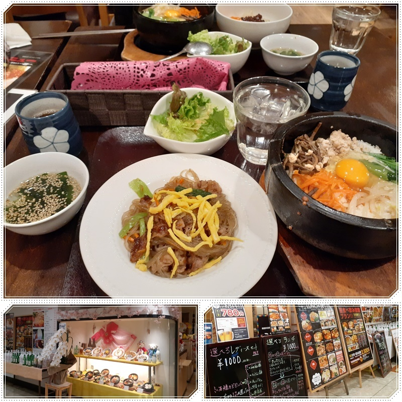 韓国料理こちゅ・ラフィラ店_b0236665_19161841.jpg