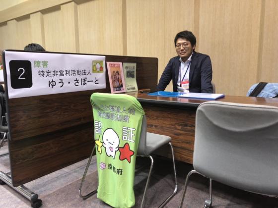 介護・福祉のお仕事 相談&面接会_d0227066_21025208.jpg