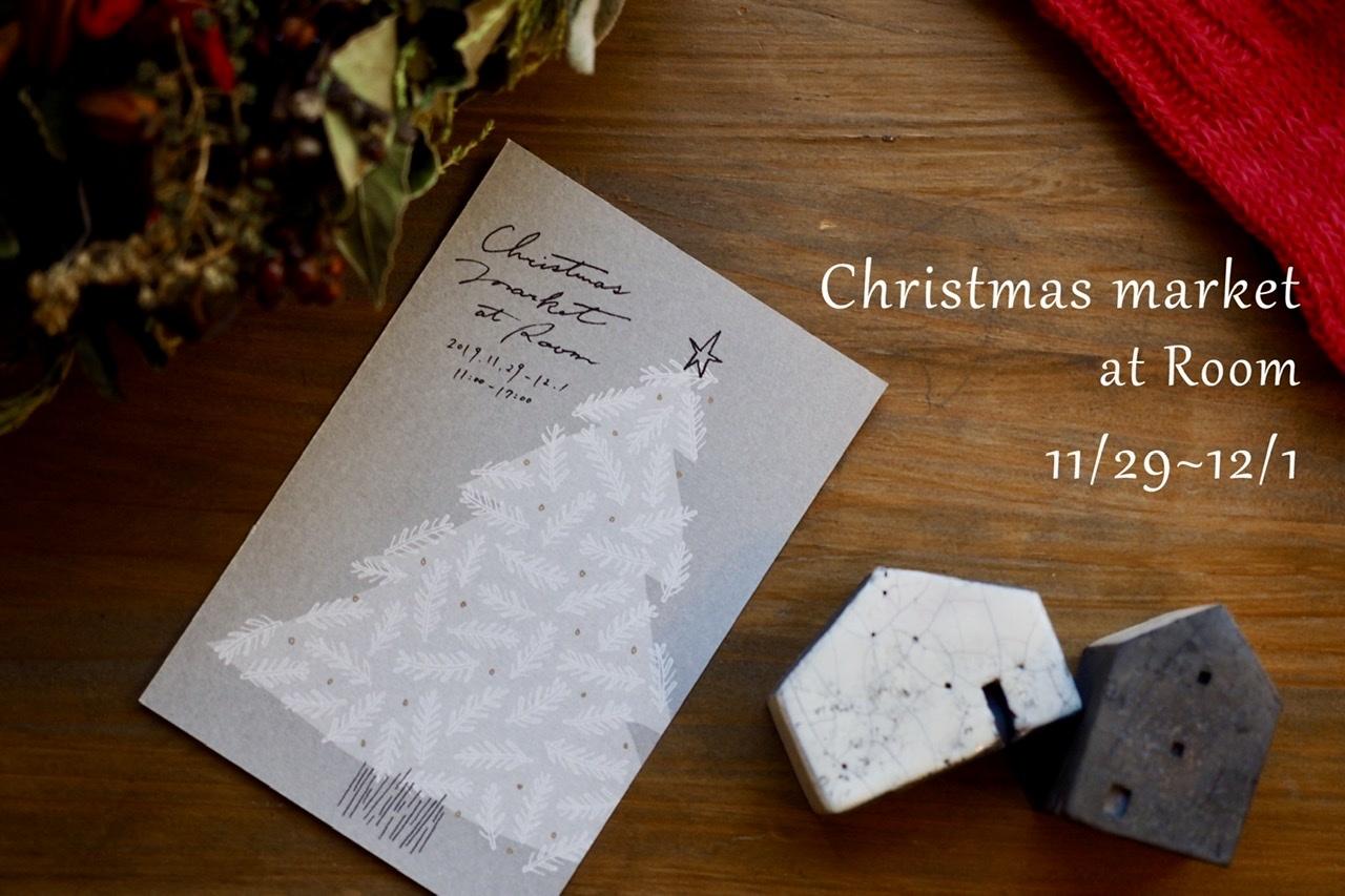 Christmas market at Room 2019_b0206672_07410239.jpeg