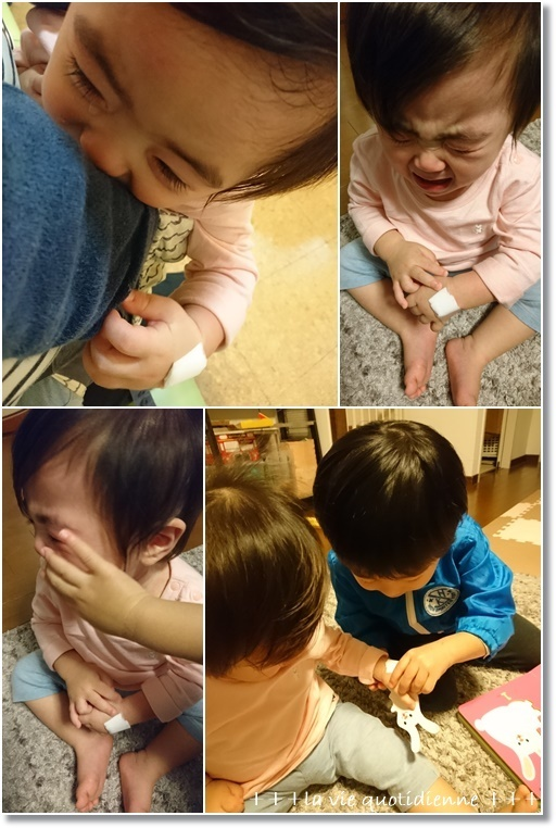今度こそ白パン(笑)と姫…ギャン泣きのアレルギー検査へ_a0348473_03400121.jpg