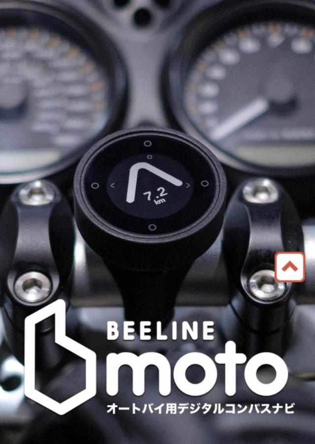 BEELINE moto_f0200477_20375981.jpg