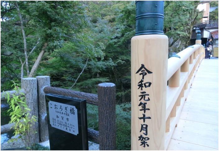 < 山中温泉・ゆげ街道 散策 >_c0036080_18232564.jpg