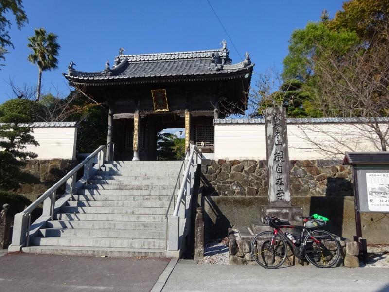 自転車遍路(高知~愛媛)3日目_e0201281_18404177.jpg