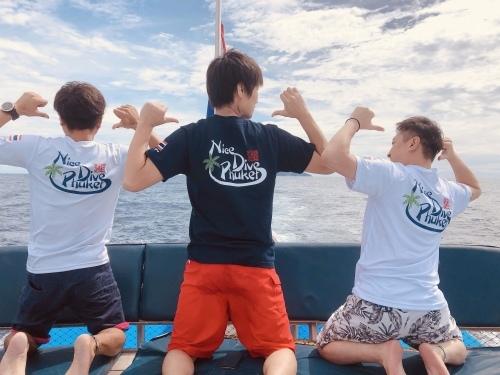 北海道から体験ダイビング(^^)_f0144385_16294554.jpeg