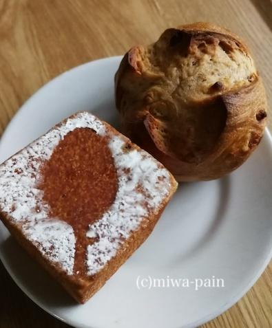 マカダミアとホワイトチョコのパンをリピりたい_e0197587_08323277.jpg