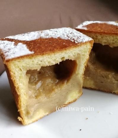 マカダミアとホワイトチョコのパンをリピりたい_e0197587_08323283.jpg