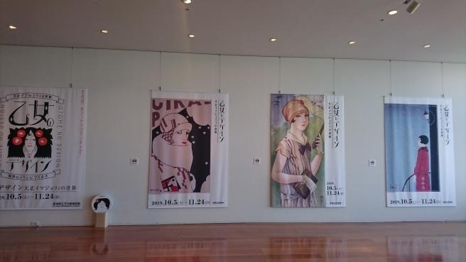 美術館やギャラリーにぜひ行ってみましょう!_e0046190_17504475.jpg