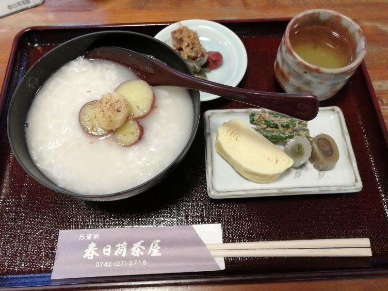 奈良旅 ②_f0374092_19444771.jpg