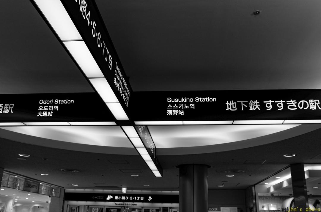どうしてマラソン・競歩は札幌になったのか?_a0158797_21334855.jpg