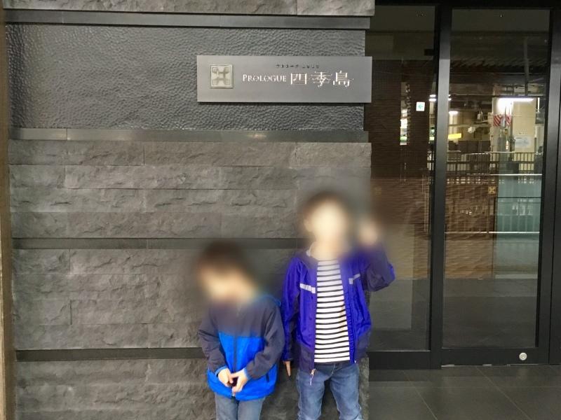 上野駅にあるトランスイート四季島専用ラウンジにて。_d0367998_09333060.jpeg