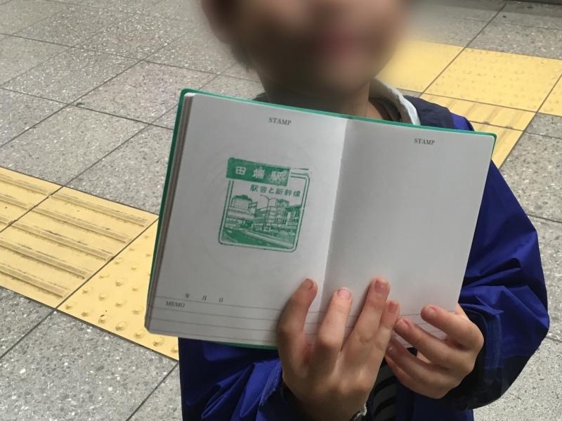 上野駅にあるトランスイート四季島専用ラウンジにて。_d0367998_09460921.jpeg
