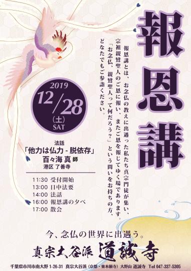 11月&12月の行事のお知らせ_a0144800_22250698.jpg