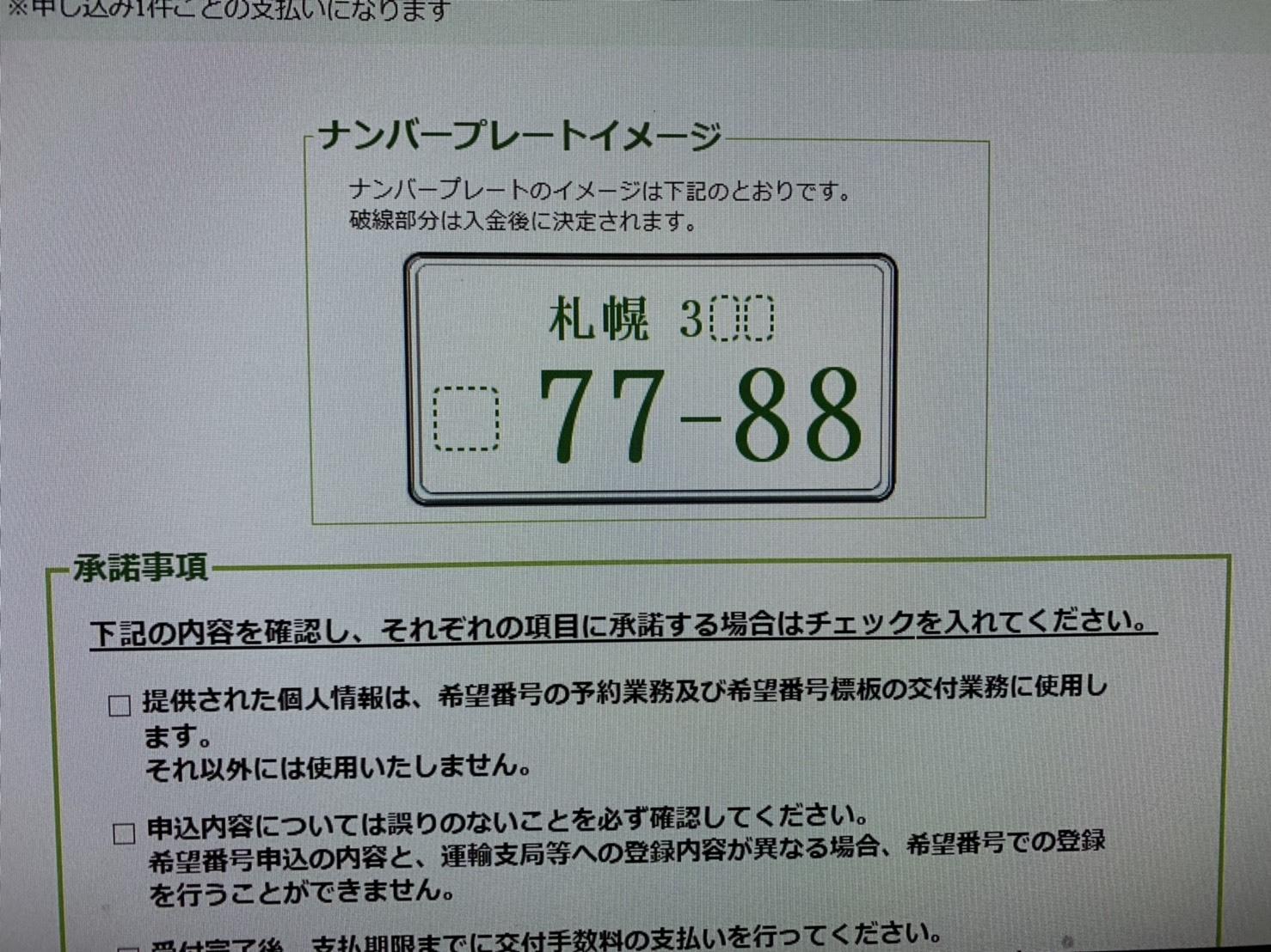 b0127002_17153546.jpg