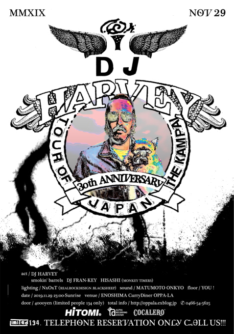 DJ HARVEY 30th Anniversary -KAMPAI- 11.29 OPPA-LA /smokin\' barrels/DJ FRAN-KEY/HISASHI/ 電話予約について!!!_d0106911_10540554.jpg