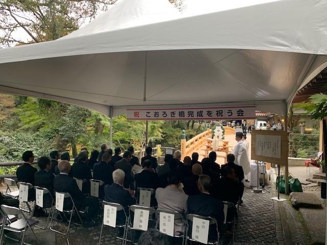 こおろぎ橋を祝う会_c0210517_15533468.jpg