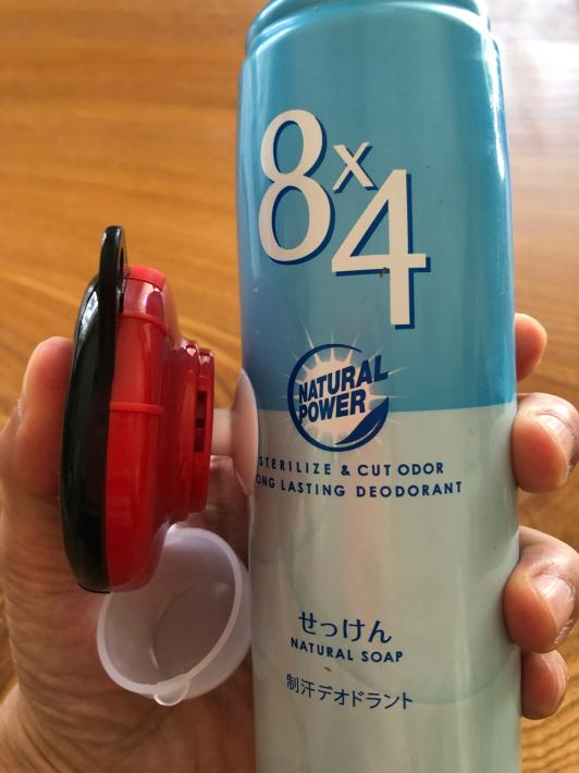 あなたの制汗剤何年ものですか?_d0385026_12153538.jpg