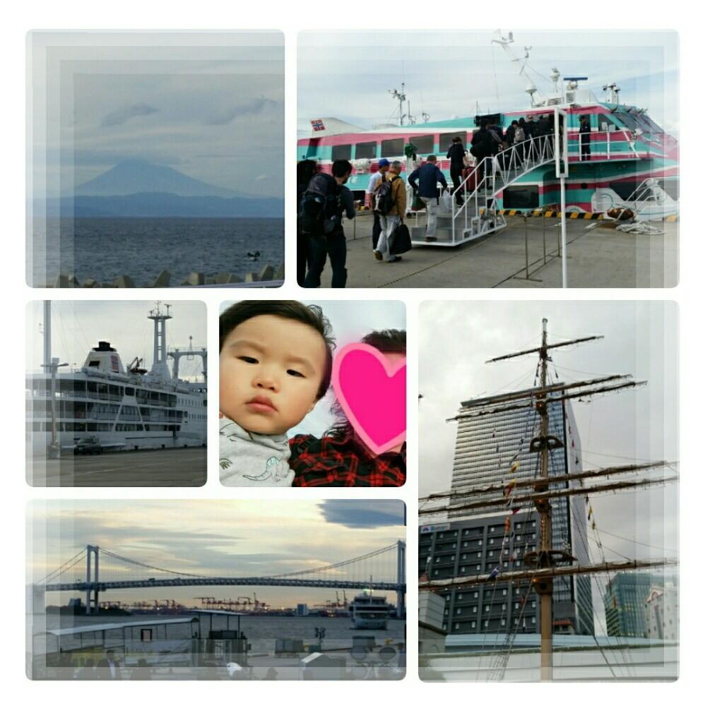 伊豆大島に行ってきました~♪②_d0219834_06305533.jpg