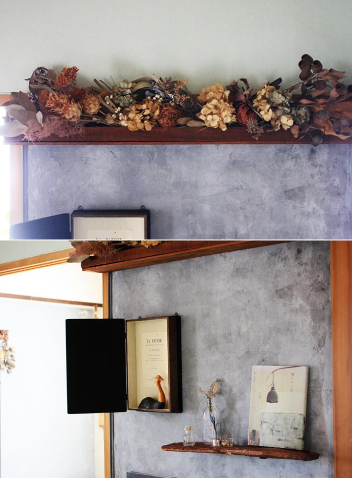賃貸壁の可能性☆和室の壁をDIYペイント「ブックカフェ風」_d0351435_15421009.jpg