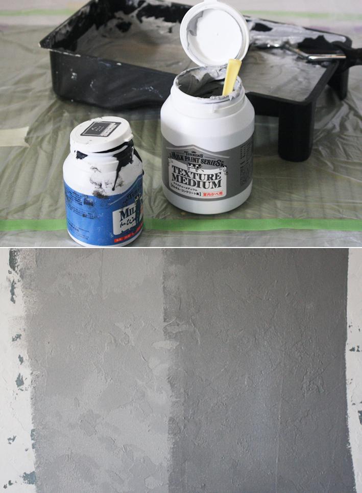 賃貸壁の可能性☆和室の壁をDIYペイント「ブックカフェ風」_d0351435_15571214.jpg