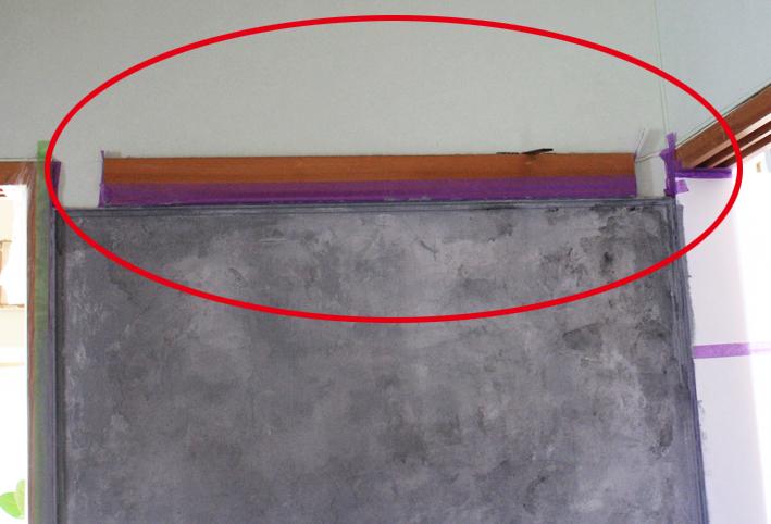 賃貸壁の可能性☆和室の壁をDIYペイント「ブックカフェ風」_d0351435_16115501.jpg