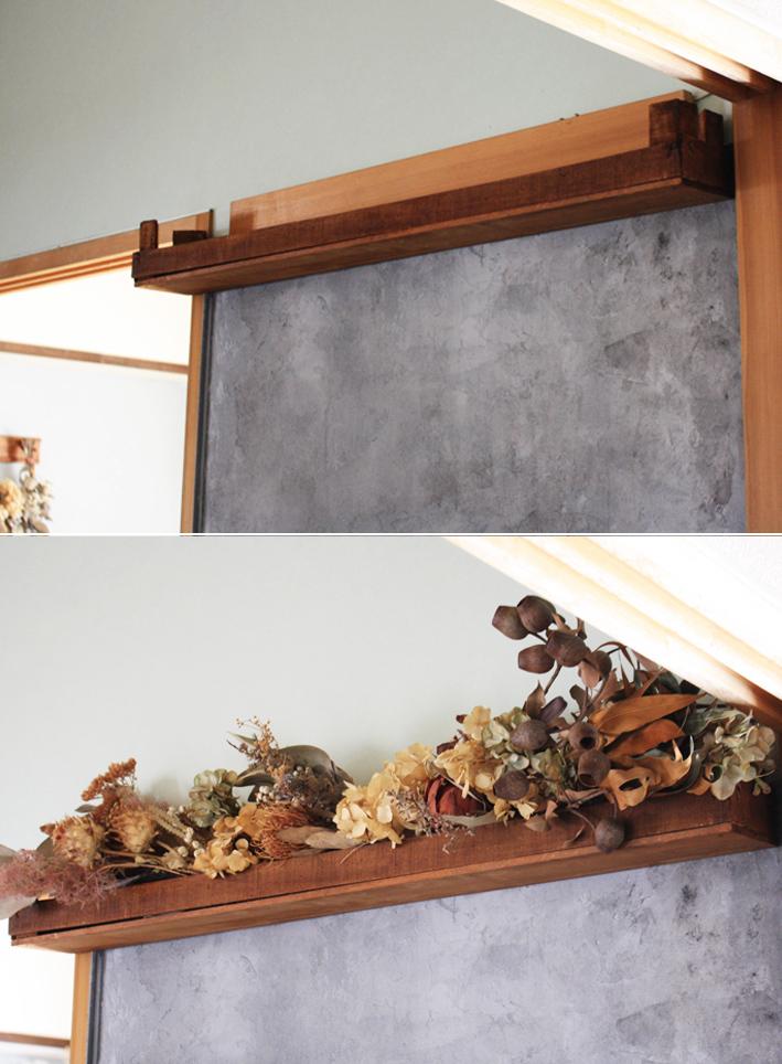 賃貸壁の可能性☆和室の壁をDIYペイント「ブックカフェ風」_d0351435_16335628.jpg