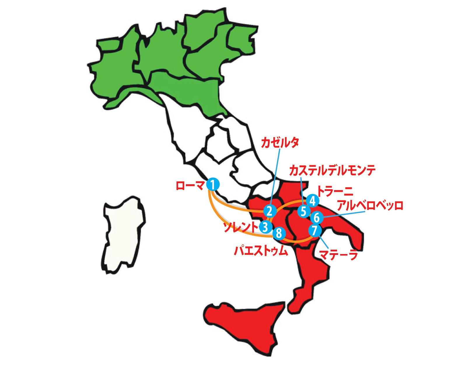 第 4回 レオナルドと行くディープなイタリアと出会う旅_a0281139_11440534.jpg
