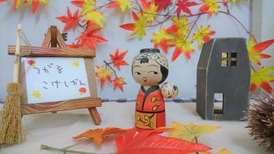 11月19日 とうみんちゅう_e0318040_16491910.jpg