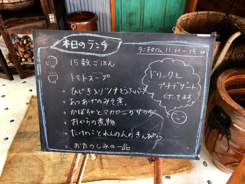 ヤサシイウタ_e0292546_01584672.jpg