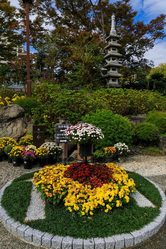 秋めく相楽園(神戸・元町)_f0155048_22134974.jpg