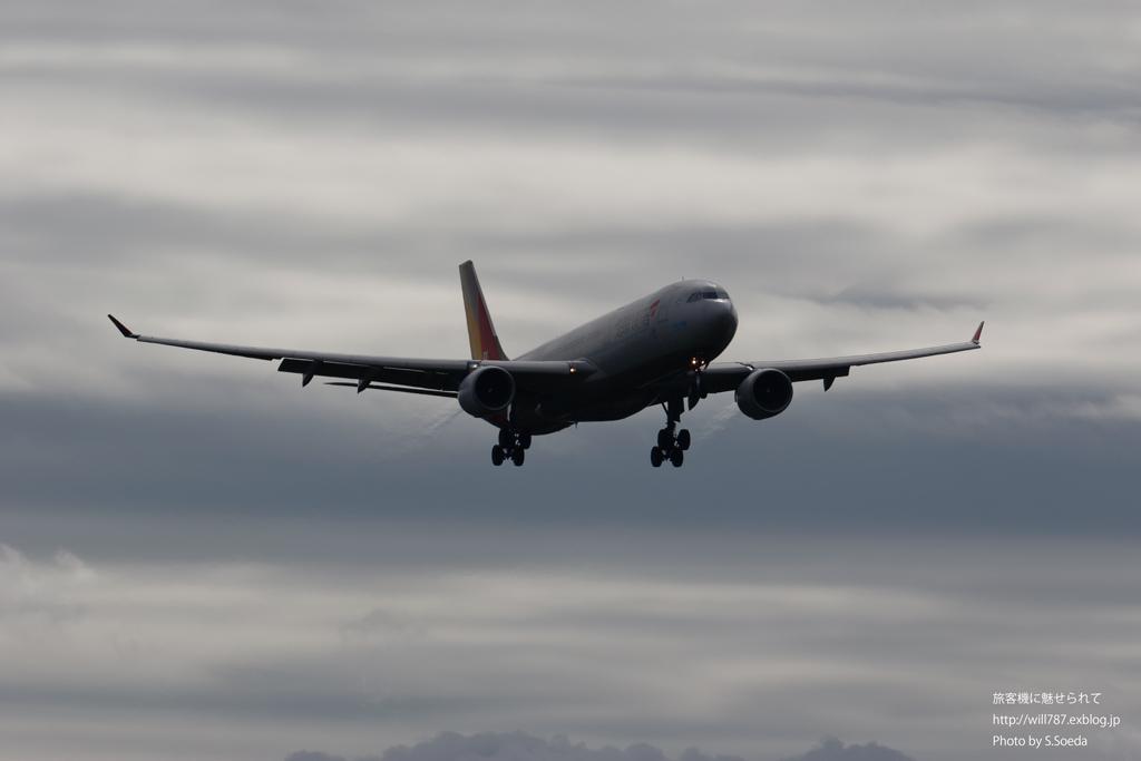 ルーク・オザワ 航空写真セミナー #3_d0242350_15033470.jpg