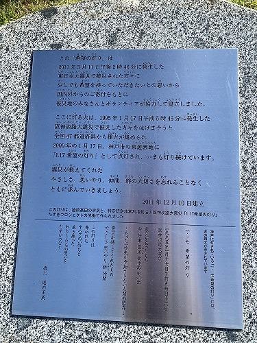 陸前高田 気仙大工左官伝承館_c0327752_15135120.jpg