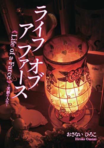 歌います!きゅーぴーMAYA店長♪_e0109354_16024625.jpg