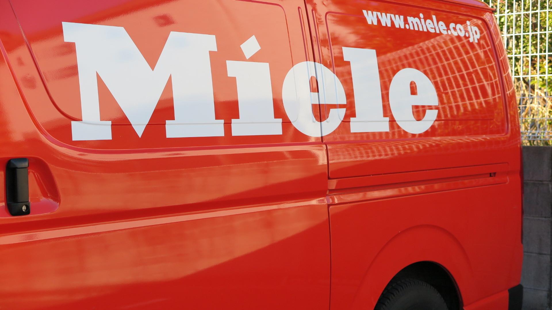 新しい暮らし、ミーレと一緒に。★LIXIL取付事例_c0156359_12344407.jpg