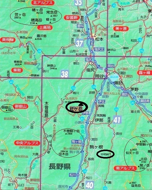 <2019年10月20~21日>ゼロ磁場「分杭峠」&200名山「経ケ岳」単独登山_c0119160_21244322.jpg