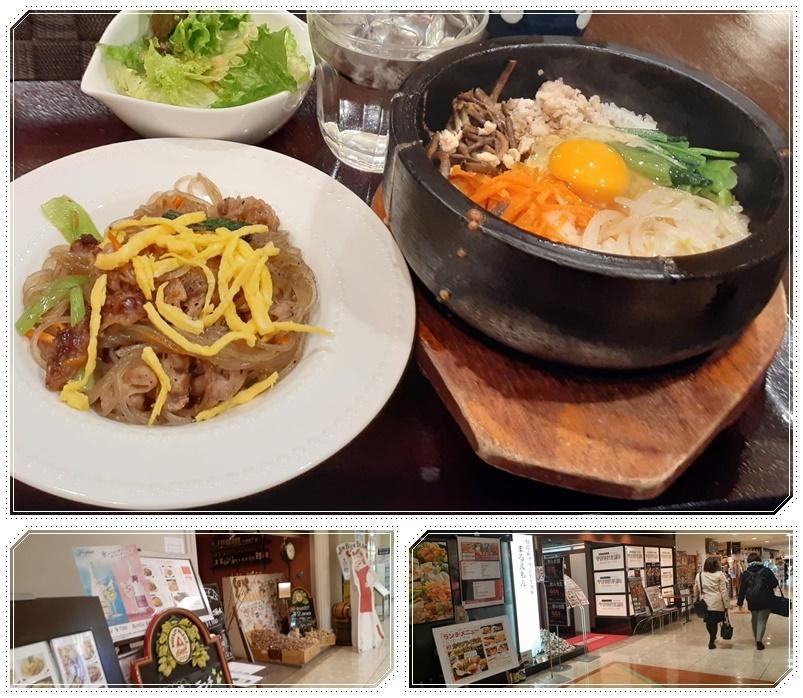 韓国料理こちゅ・ラフィラ店_b0236665_07190613.jpg