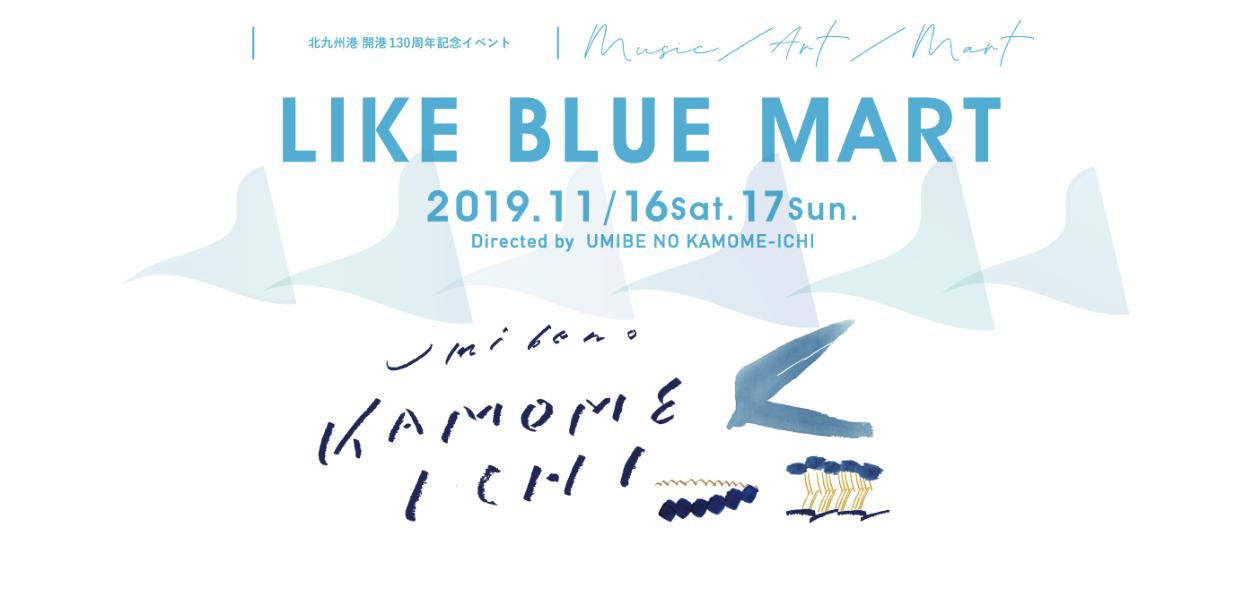LIKE BLUE MART_e0202773_13581171.jpg