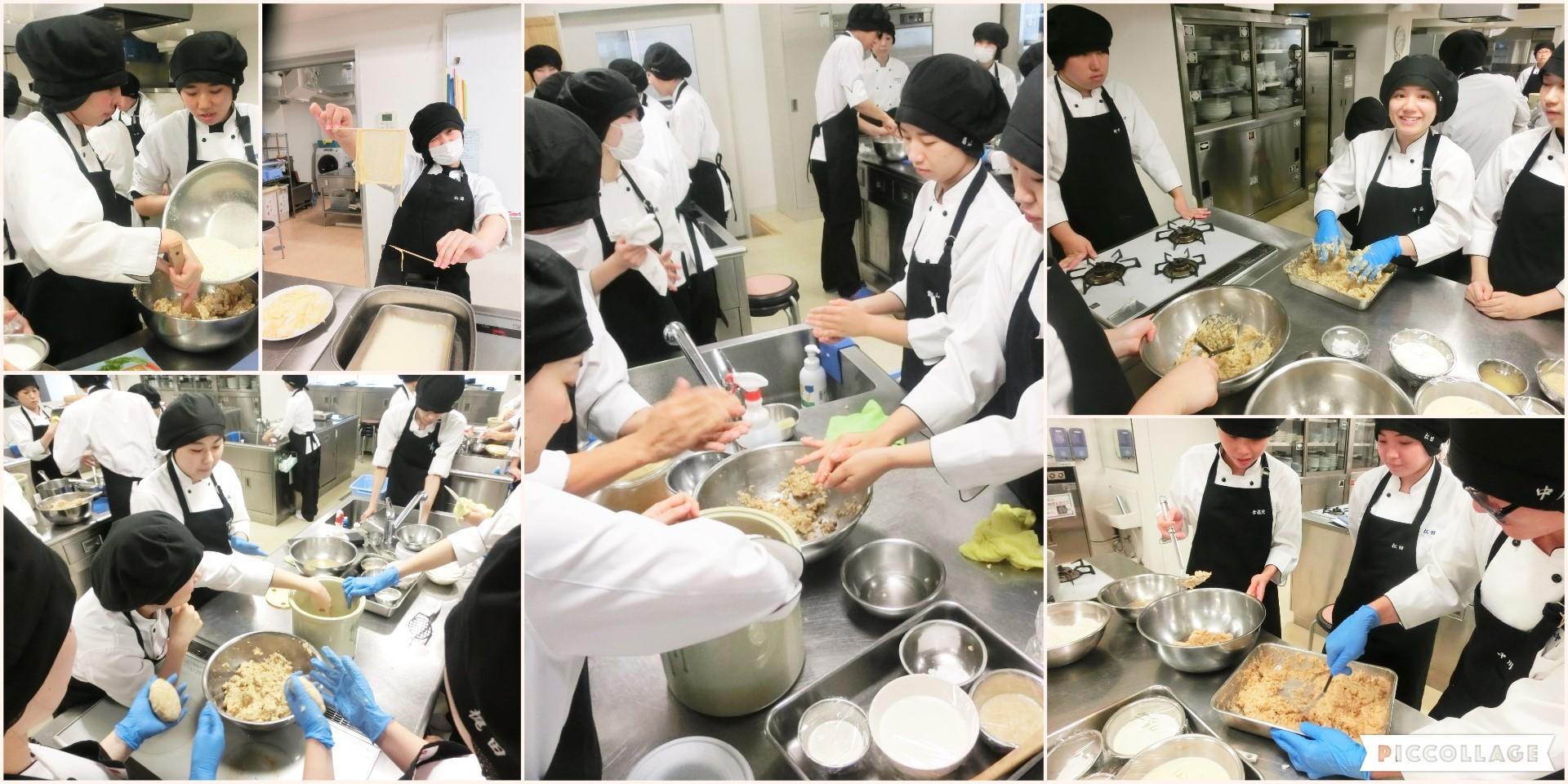食品学実習 授業報告です_d0073476_09252113.jpg
