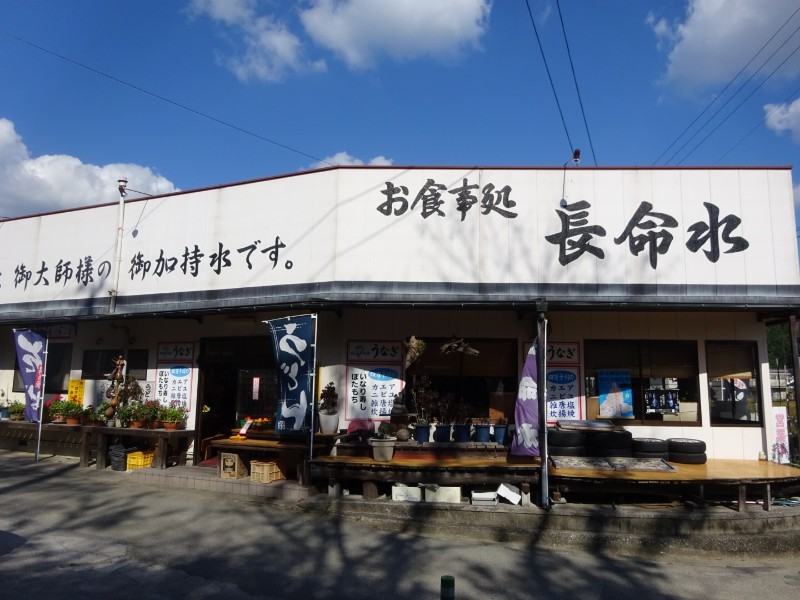 自転車遍路(高知~愛媛)4日目_e0201281_19003331.jpg