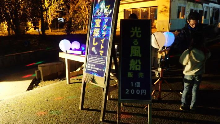 【成田ゆめ牧場】やっとできたみんなの生存確認と初めての夜の牧場探検_e0397681_22552614.jpg