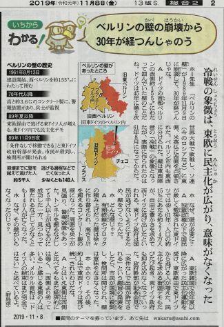 2019年11月8日 プール仲間と食事 その4_d0249595_06440265.jpg
