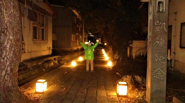陀羅尼八幡神社もみじまつりライトアップ_b0163804_19211931.jpg