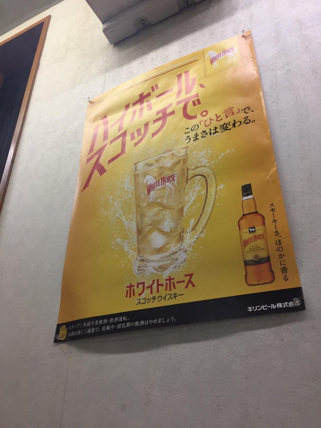 炭火焼肉 喜らく  ホホ肉_e0115904_05201076.jpg
