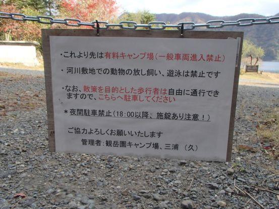 富士五湖方面へ_f0064906_11483300.jpg