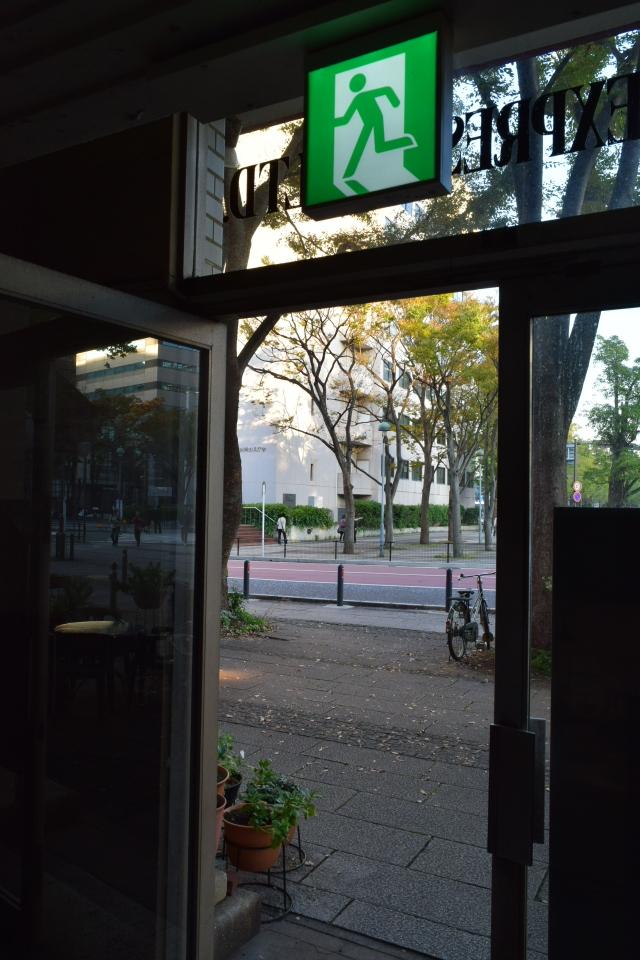 横浜市中区海岸通のジャパンエキスプレスビル(昭和モダン建築再訪)_f0142606_04493175.jpg