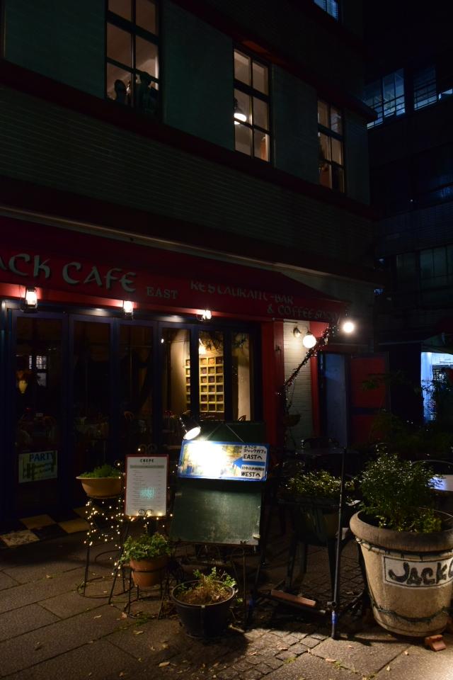横浜市中区海岸通のジャパンエキスプレスビル(昭和モダン建築再訪)_f0142606_05314541.jpg