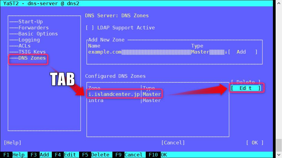 SUSE Linux DNS の動作チェック、ゾーンのメンテナンス_a0056607_17311881.png