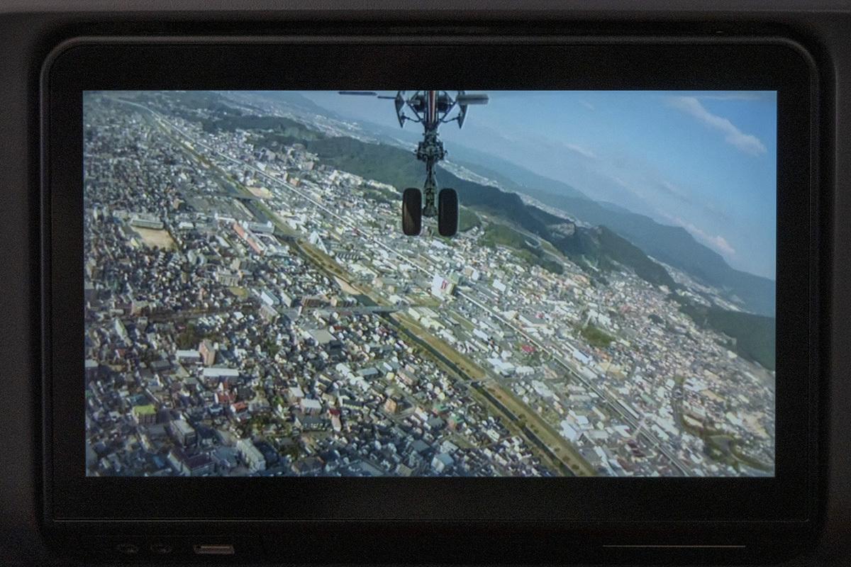 A350 Good!!  11月9日(土) 6737_b0069507_17094954.jpg