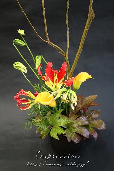 定期装花から カラー:ベアトリックス_a0085317_15111600.jpg