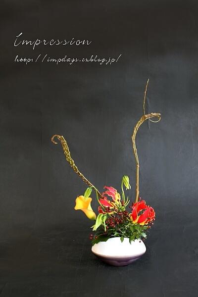 定期装花から カラー:ベアトリックス_a0085317_15112871.jpg